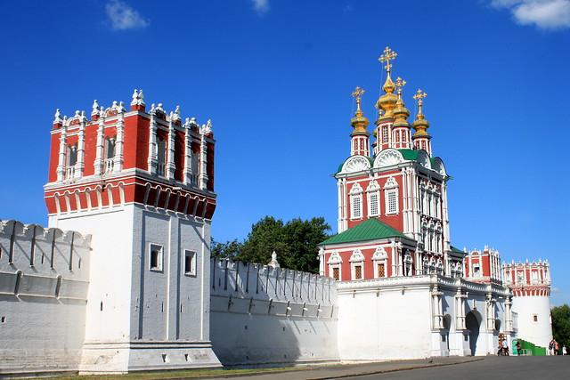 Moscou - Москва