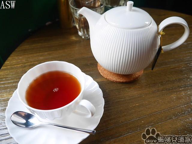 ASW TEA HOUSE