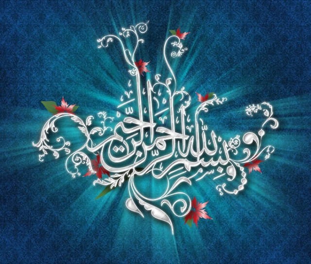 Bismillah Islamic Wallpapers By Jhonhdwallpaper Bismillah Islamic Wallpapers By Jhonhdwallpaper