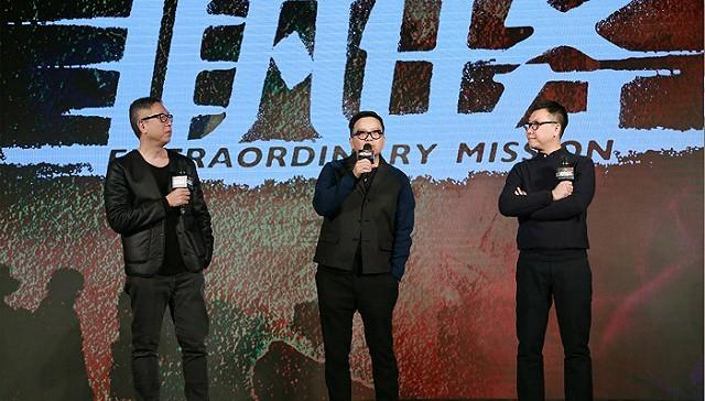 Extraordinary Mission Andrew Mak Felix Chong, Antony Pun