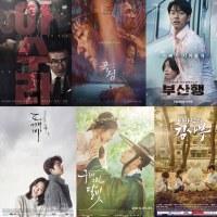 53th Baeksang Arts Awards Nominees