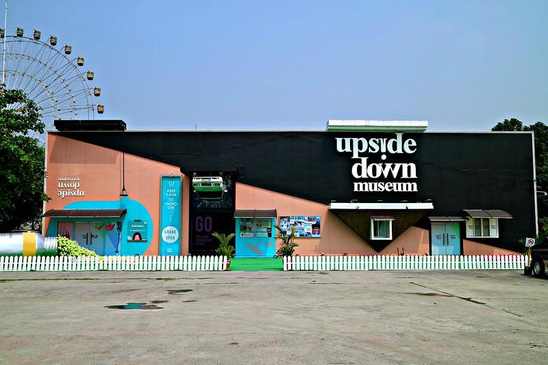 Upside Down Museum | AyeshaHeart.com
