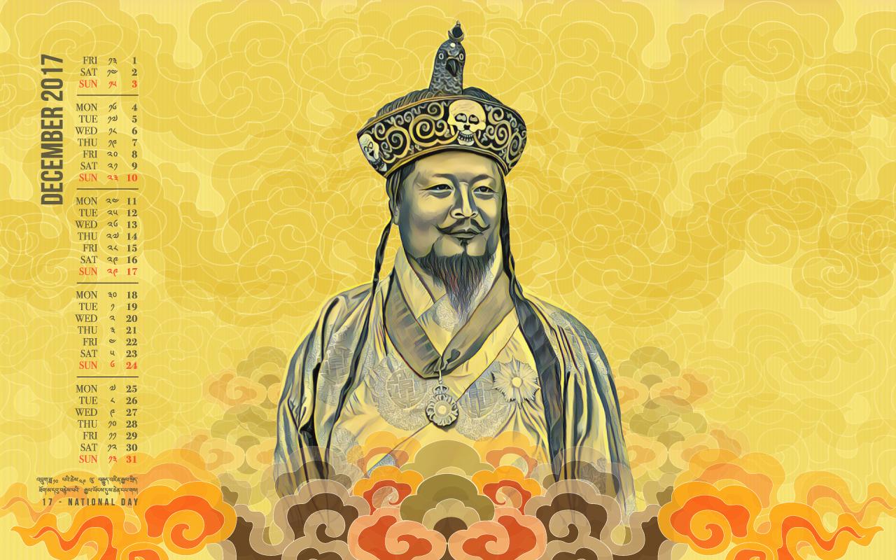 Bhutan calendar: December 2017