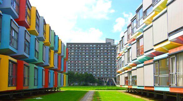 Utrecht University De Uithof Campus La Capanna Student
