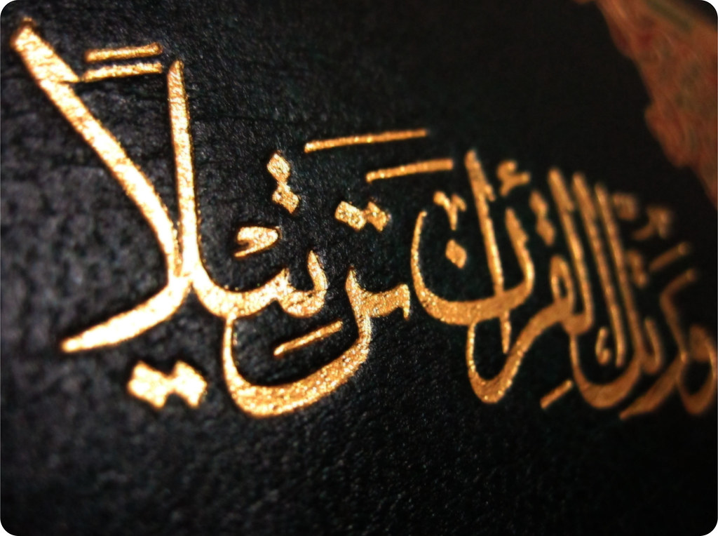 Quran2 4 And Flickr