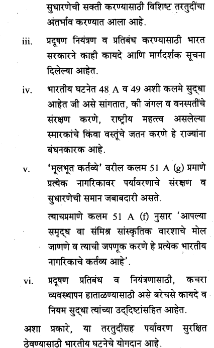 maharastra-board-class-10-solutions-science-technology-striving-better-environment-part-2-20