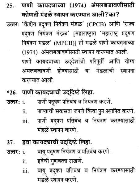 maharastra-board-class-10-solutions-science-technology-striving-better-environment-part-2-50
