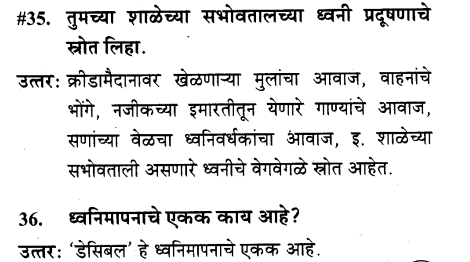 maharastra-board-class-10-solutions-science-technology-striving-better-environment-part-2-12