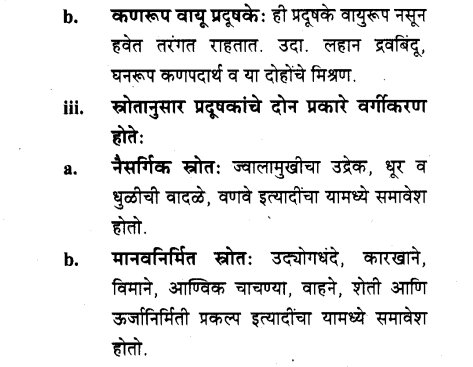 maharastra-board-class-10-solutions-science-technology-striving-better-environment-part-1-15