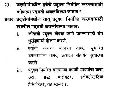 maharastra-board-class-10-solutions-science-technology-striving-better-environment-part-1-49