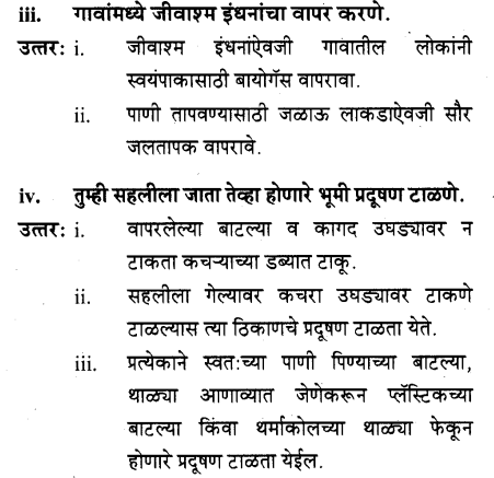 maharastra-board-class-10-solutions-science-technology-striving-better-environment-part-1-67