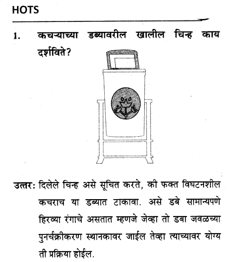 maharastra-board-class-10-solutions-science-technology-striving-better-environment-part-2-67