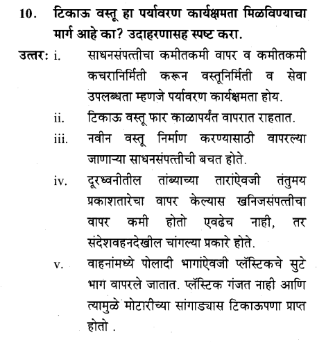 maharastra-board-class-10-solutions-science-technology-striving-better-environment-part-2-38