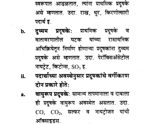 maharastra-board-class-10-solutions-science-technology-striving-better-environment-part-1-14
