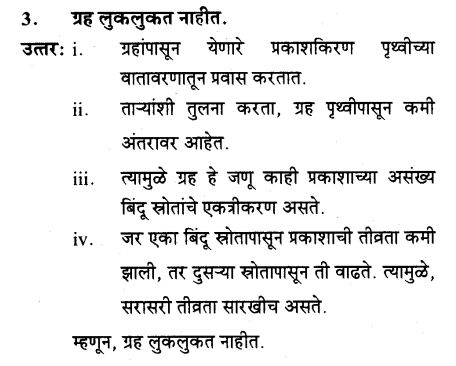 maharastra-board-class-10-solutions-science-technology-Wonders-Light-Part2-34