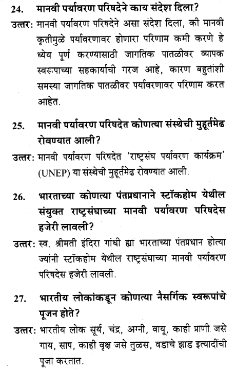 maharastra-board-class-10-solutions-science-technology-striving-better-environment-part-2-9