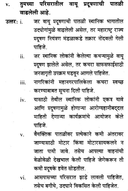 maharastra-board-class-10-solutions-science-technology-striving-better-environment-part-1-68