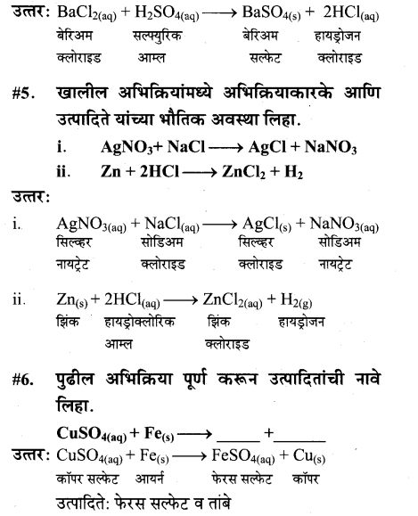 maharastra-board-class-10-solutions-science-technology-magic-chemical-reactions-67