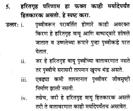 maharastra-board-class-10-solutions-science-technology-striving-better-environment-part-1-74