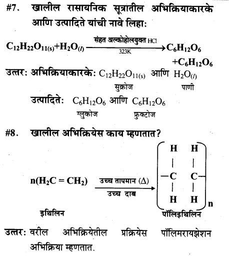 maharastra-board-class-10-solutions-science-technology-magic-chemical-reactions-3