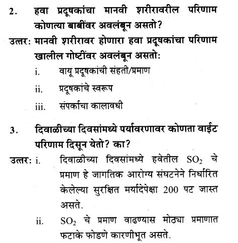maharastra-board-class-10-solutions-science-technology-striving-better-environment-part-1-37