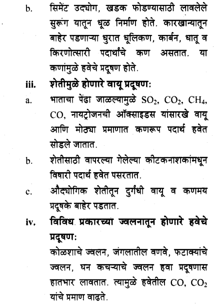 maharastra-board-class-10-solutions-science-technology-striving-better-environment-part-1-17