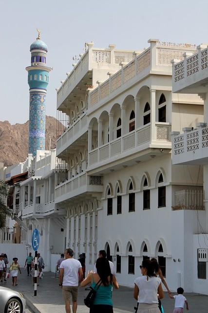 Que ver en Muscat