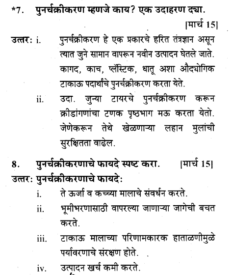 maharastra-board-class-10-solutions-science-technology-striving-better-environment-part-2-36