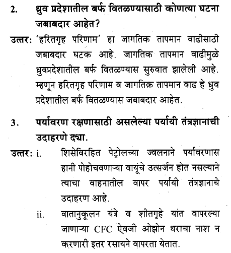 maharastra-board-class-10-solutions-science-technology-striving-better-environment-part-1-72