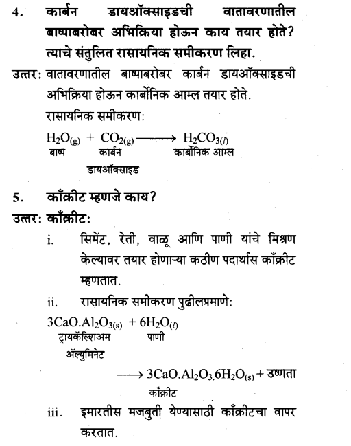 maharastra-board-class-10-solutions-science-technology-magic-chemical-reactions-10
