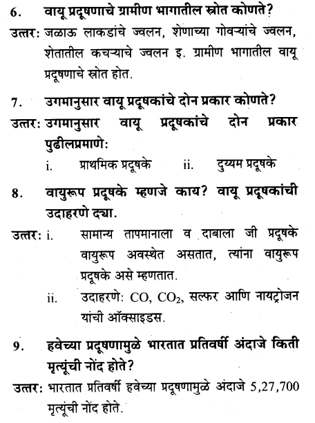 maharastra-board-class-10-solutions-science-technology-striving-better-environment-part-1-3