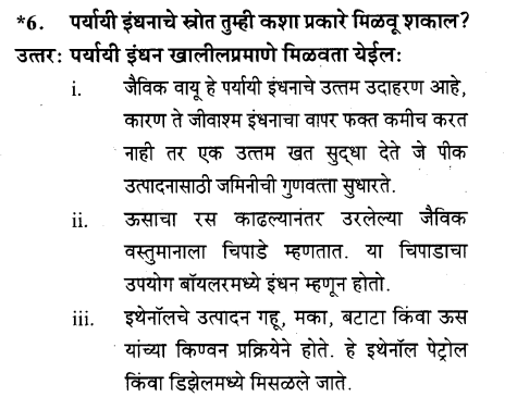 maharastra-board-class-10-solutions-science-technology-striving-better-environment-part-2-35