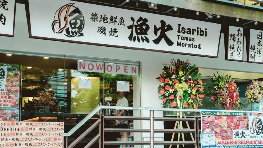Isaribi Japanese Restaurant Tomas Morato (42 of 46)