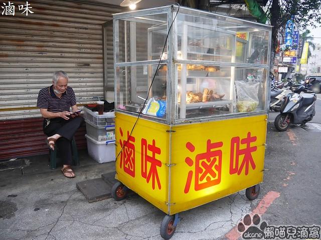 長春街滷味攤