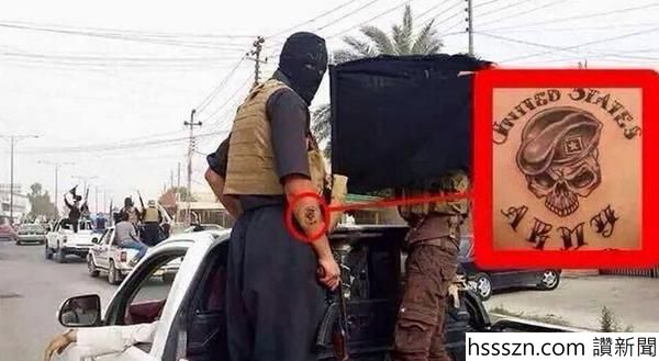 isis-twitter-hoax-us-army_600_329