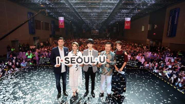 I-SEOUL-U Group Photo (2)