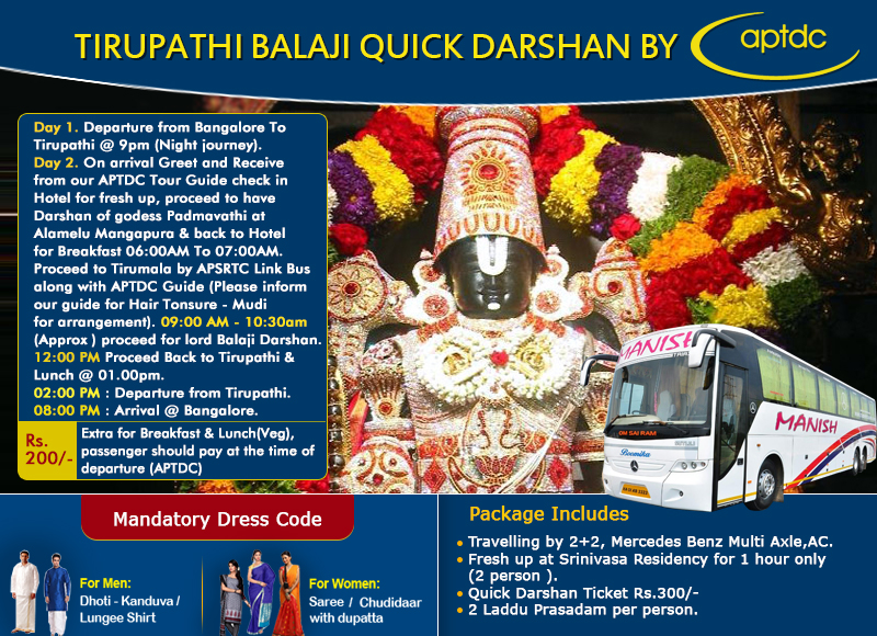 Srs Travels Tirupati Package From Bangalore Review