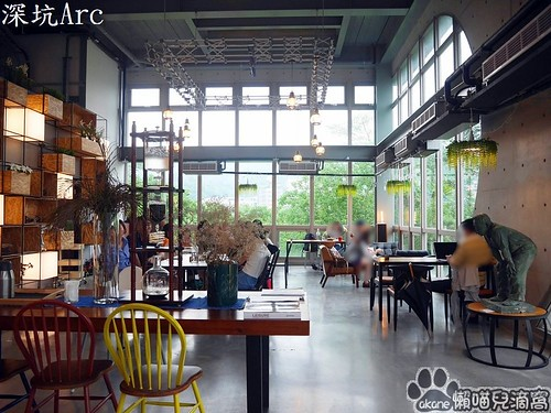 深坑Arc Cafe