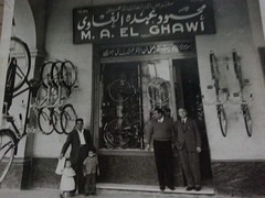 35439067872 4de0e9b988 m - Egyptian Cycling History - Then and Now - Subversive Photo Series