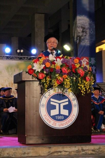 王國明終生名譽講座教授