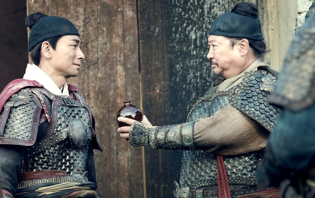 God of War Vincent Zhao Sammo Hung