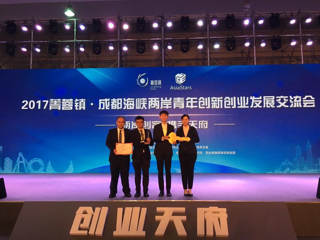 蔡沛倫、馬振惟、唐昀、連真(由左至右)