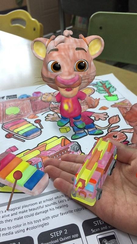 3D 색칠공부 퀴버Quiver 사자