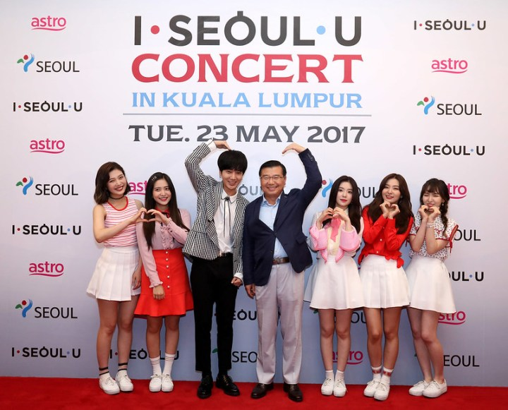 I-SEOUL-U Group Photo (1)