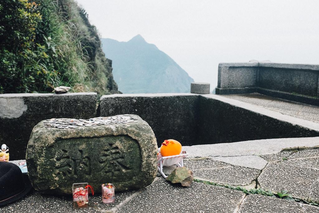 Altar para ofrendas en el Templo Ogon