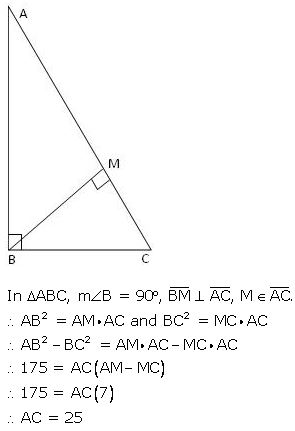 gseb-solutions-for-class-10-mathematics-similarity-and-the-theorem-of-pythagoras-ex(7.1)-4