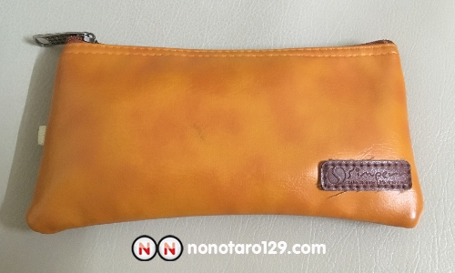 My Bag 04