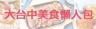 35214073956 503de7d8df - 北平路日式料理丼飯新選擇~胖姆丼丼湯和麥茶無限續,附近還有收費停車場真方便