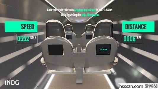 hyperloop-vr-app_534_300