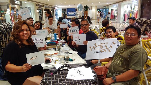 Calligraphy Spot Meet (6-17-2017)